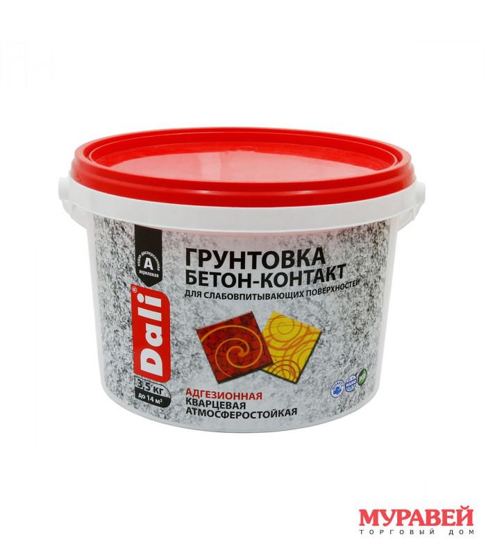 Грунт Бетоноконтакт Dali 3,5 кг