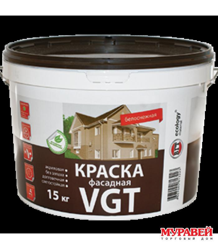 Краска водоэмульсионная фасадная 1,5 кг VGT