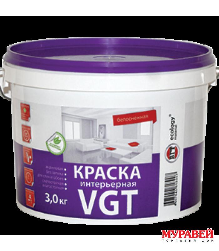 Краска водоэмульсионная интерьерная 3 кг VGT