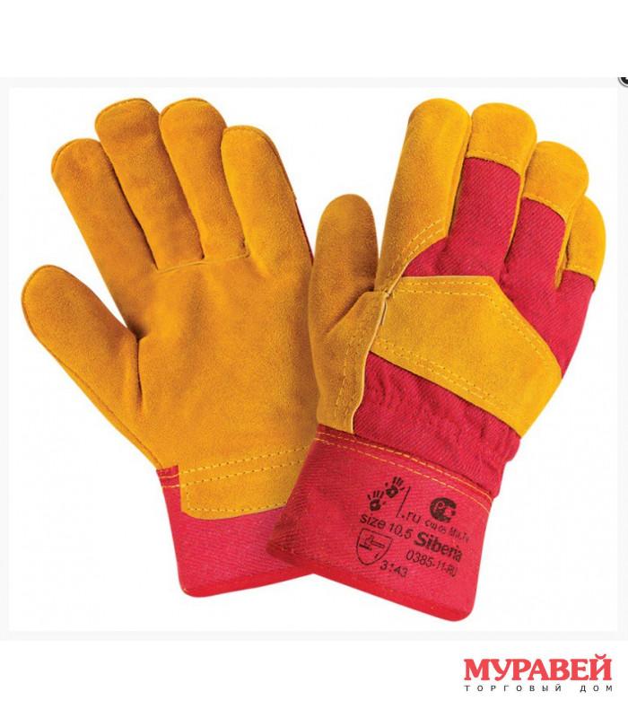 Перчатки «Гренадёр» спилковые зима