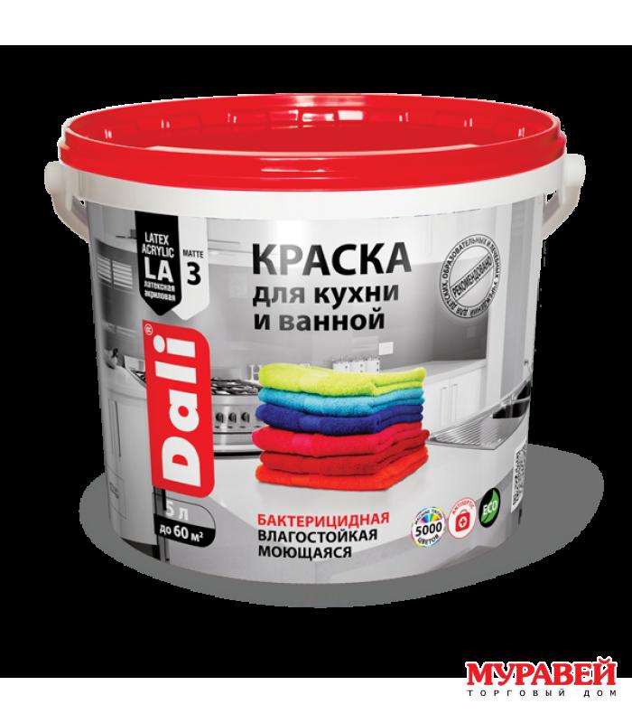Краска водоэмульсионная для кухни и ванной 9 л Dali
