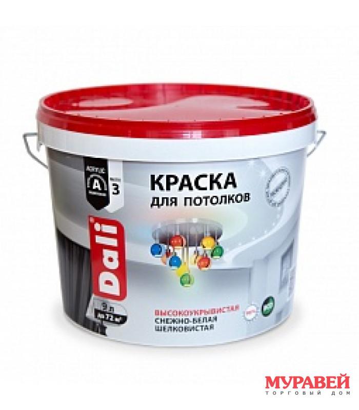 Краска водоэмульсионная для потолков 2,5 л Dali