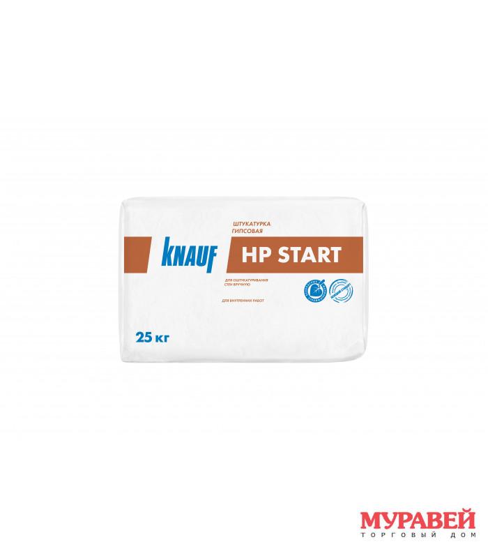 Штукатурка HP старт 25 кг Knauf