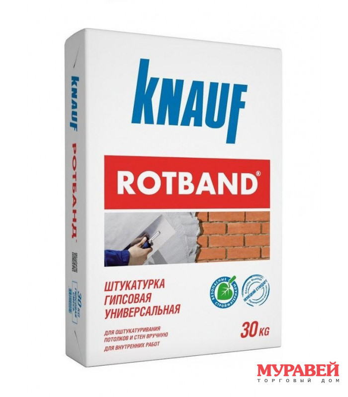 Штукатурка Ротбанд 30 кг Knauf