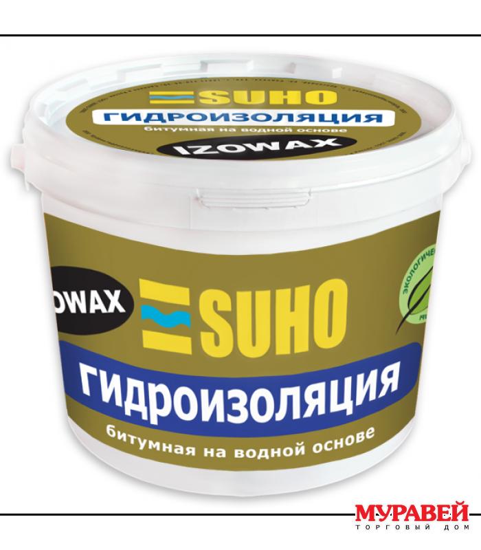 Гидроизоляционная битумная мастика «Izowax» 10 кг