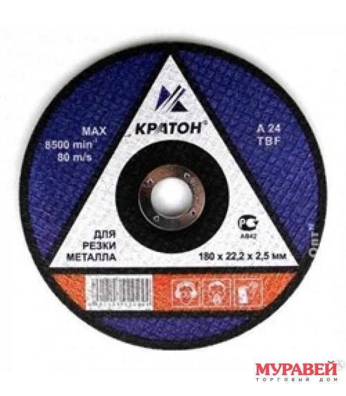 Диск отрезной по металлу 125×1×22,2 КРАТОН