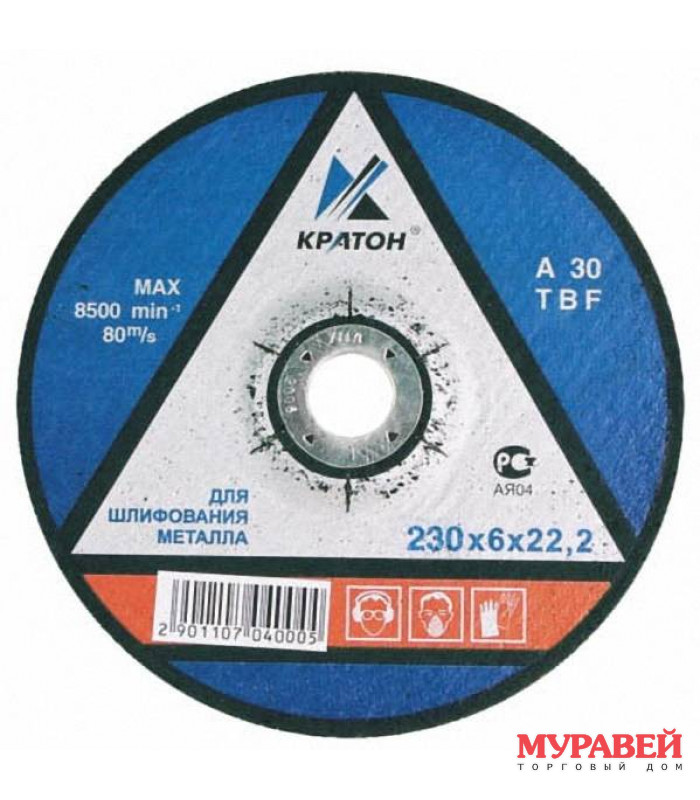 Диск зачистной 115×6×22,2 КРАТОН