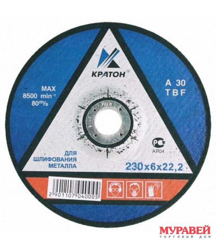 Диск зачистной 125×6×22,2 КРАТОН