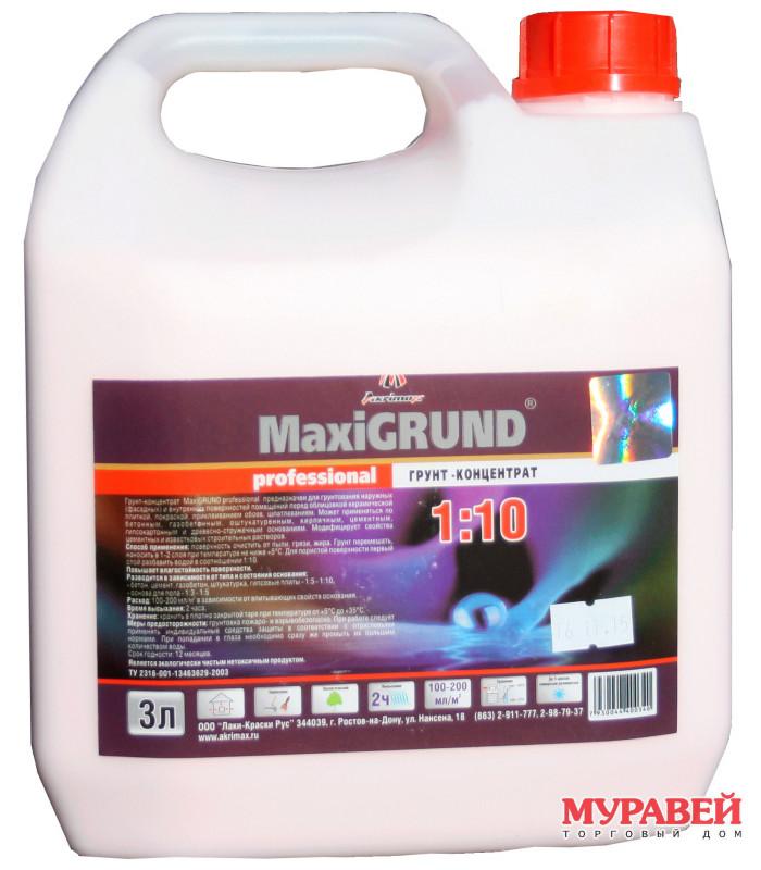 Грунт-концентрат 3 кг (розовый) 1:10 MaxiGRUND Pro