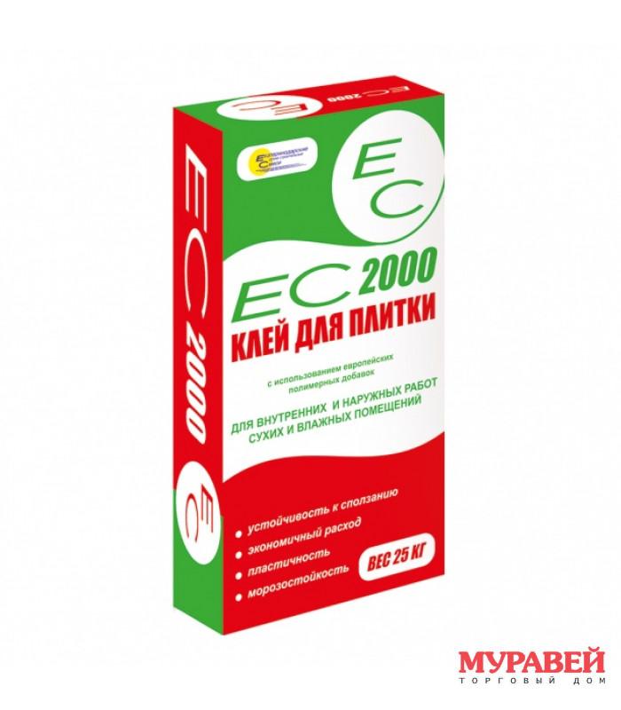 Клей для плитки ЕС 2000 25 кг