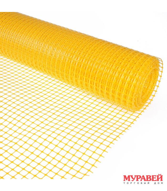 Сетка пластиковая садовая желтая 15×15 мм 1х20 м
