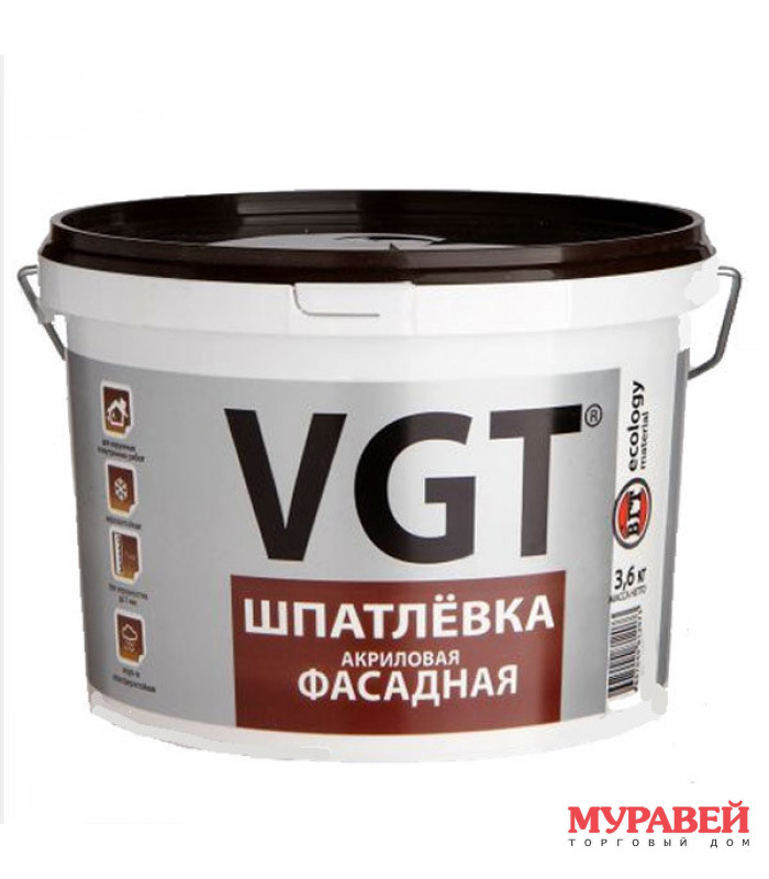 Шпатлевка фасадная ВГТ 7,5 кг