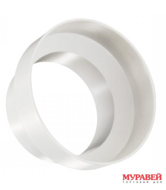 Редуктор для круглых каналов 100 мм / 125 мм